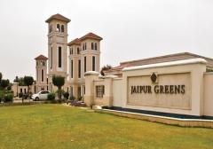 Emaar Vaikunth Jaipur Greens